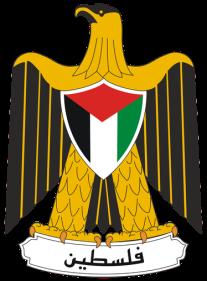 emblem-of-palestine