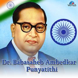 B-R-Ambedkar