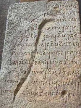 edicts-of-ashoka