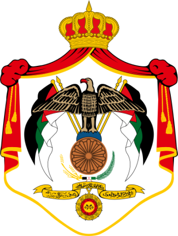 coat-of-arms-of-jordan