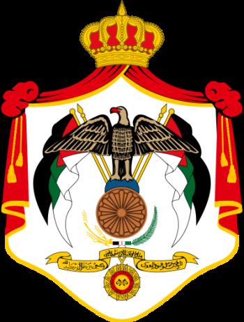 coat-of-arms-of-jordan