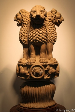 Lion-Capital-of-Ashoka