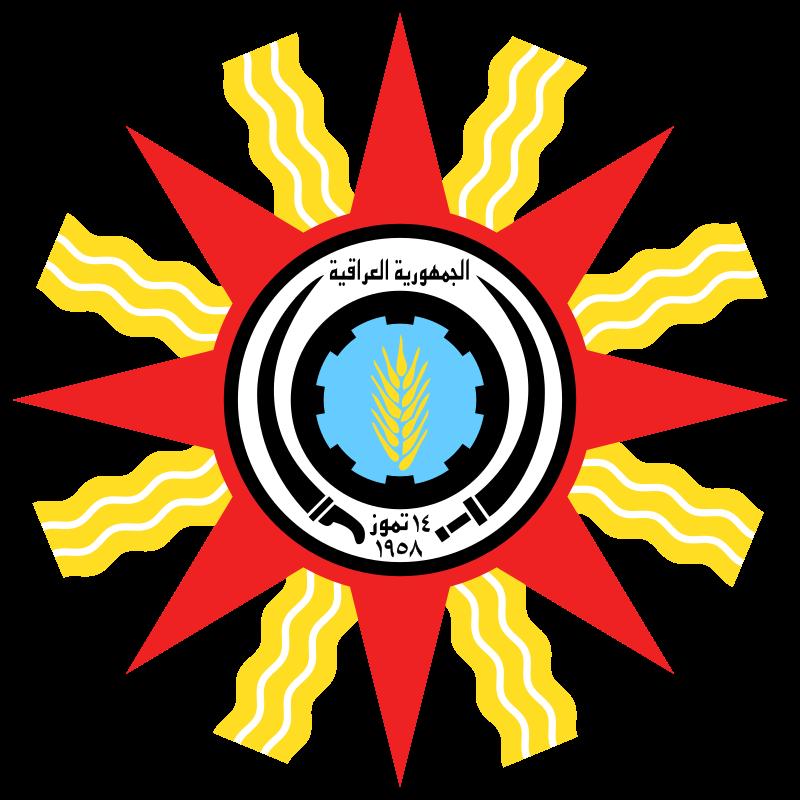 emblem-of-iraq