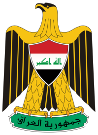 coat-of-arms-of-iraq