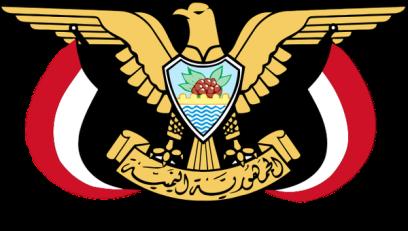 emblem-of-yemen