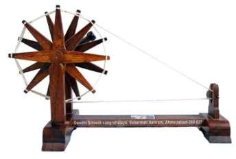 India: the Chakra wheel – National Symbols