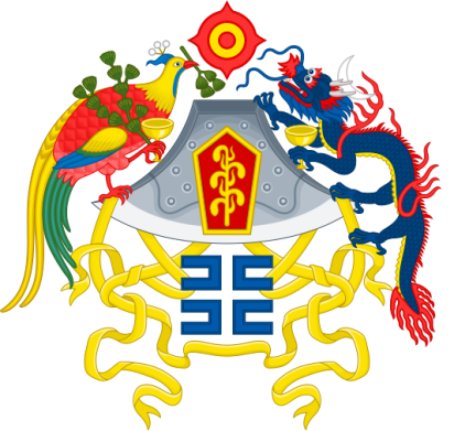 Emblem-of-the-Republic-of-China