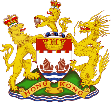 Emblem-of-Hong-Kong