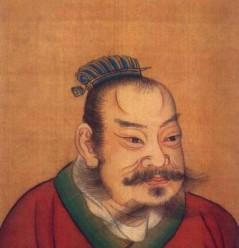 Liu-Bang