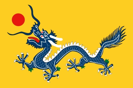yellow-dragon-flag