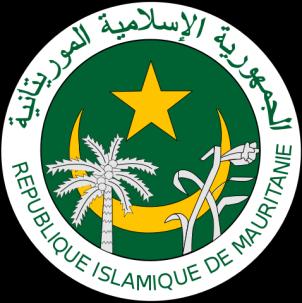seal-of-mauritania