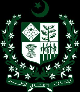 state-emblem-of-pakistan