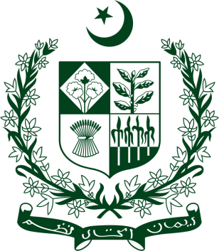 state-emblem-of-pakistan