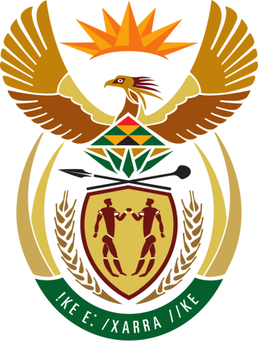 Coat-of-arms-of-South-Africa