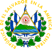 Coat of arms of El Salvador (wikipedia.org)