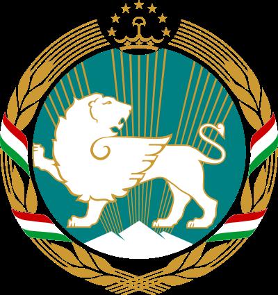 coat-of-arms-of-tajikistan