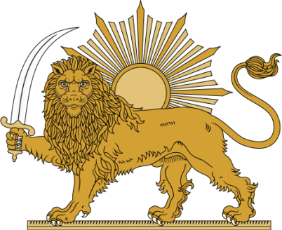 lion-and-sun