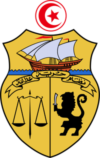 coat-of-arms-of-tunisia